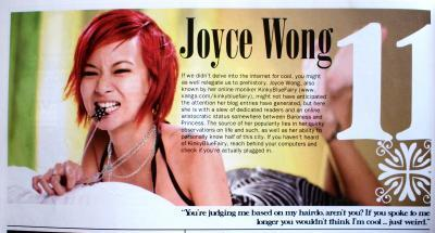 Juice mag The List 2007 Joyce Wong