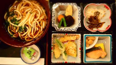 b-japan-hakone_2