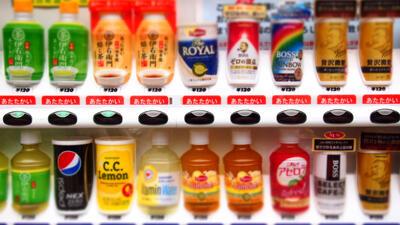 c-japan-hakone_19