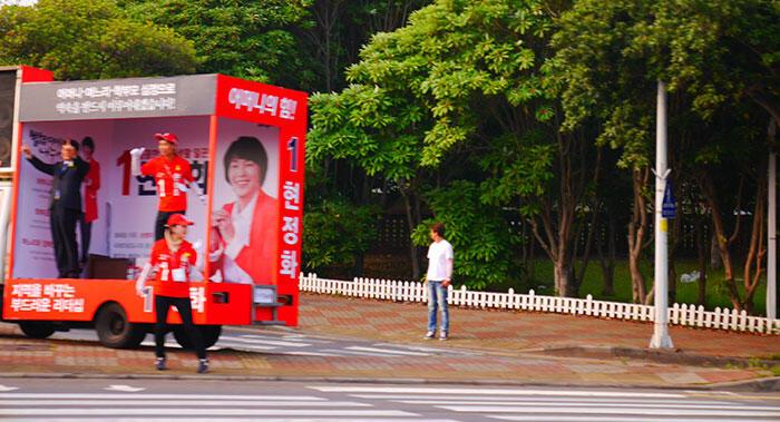 jeju-korea-66-elections-jeju