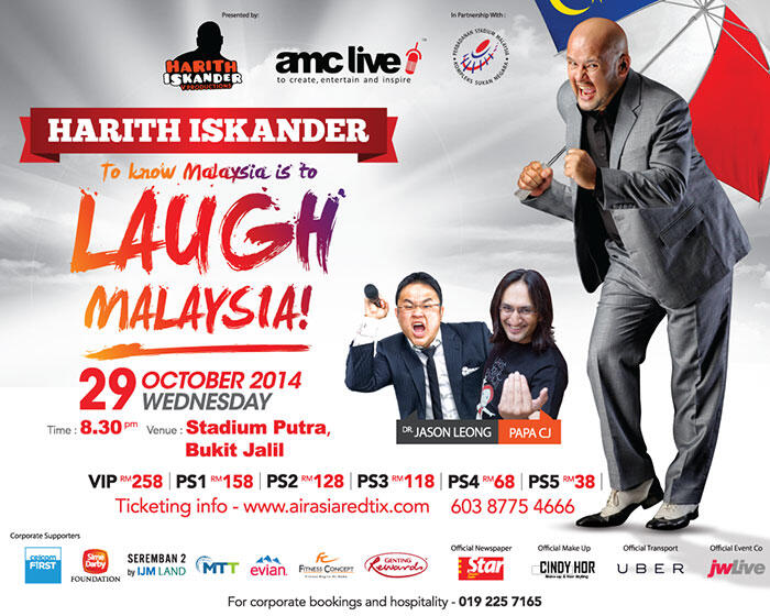 Laugh Malaysia with Harith Iskander