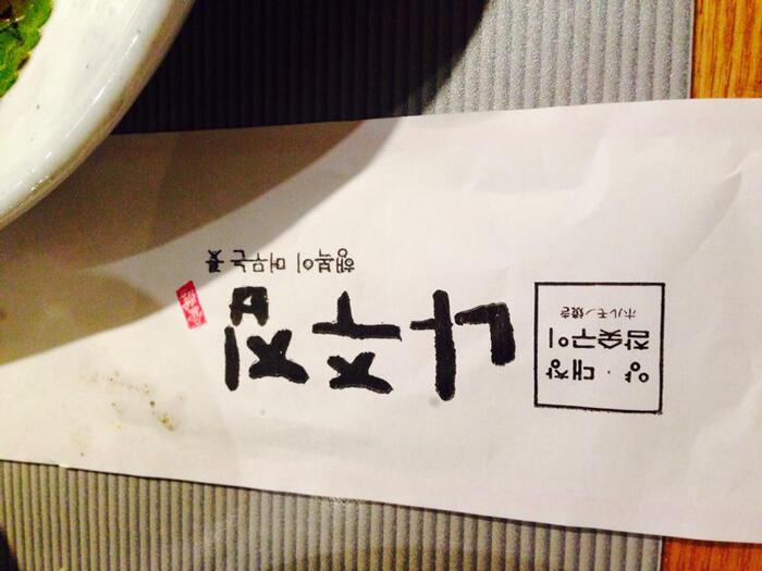 kinkybluefairy-omega-butterfly-korea-39