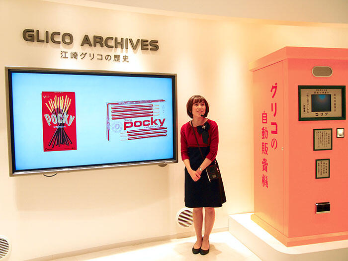Pocky-Glico-Japan-Tokyo-11-factory