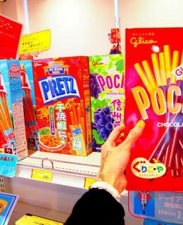 Pocky-Glico-Japan-Tokyo-25