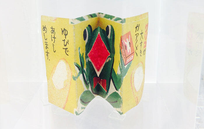 a-toys-glico-factory-kitamoto-4