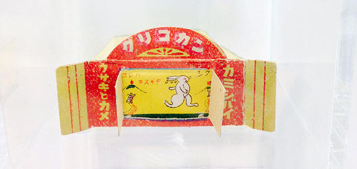 a-toys-glico-factory-kitamoto-6