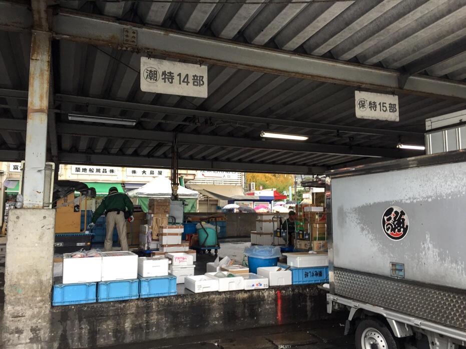 Tokyo Uniqlo SS16 Press Preview-30