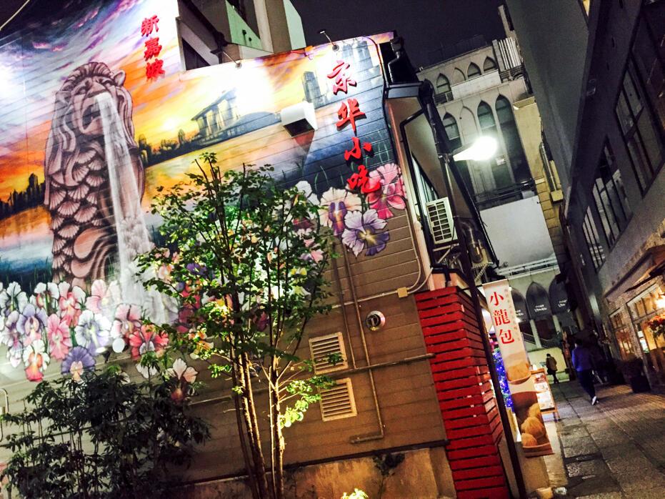 Tokyo Uniqlo SS16 Press Preview-35