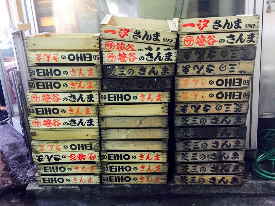 Tokyo Uniqlo SS16 Press Preview-6