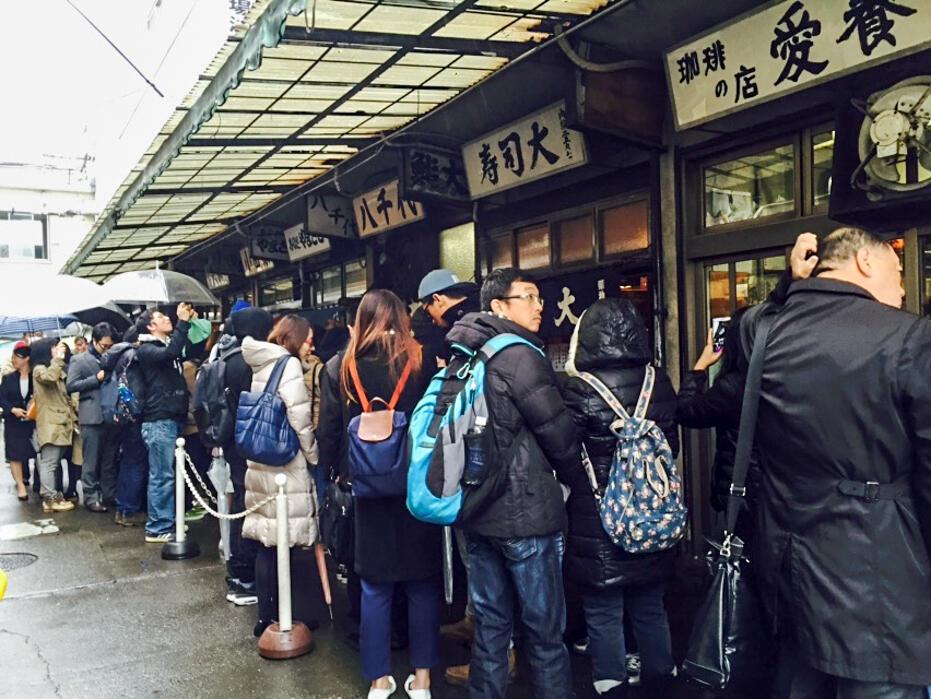 Tokyo Uniqlo SS16 Press Preview-80