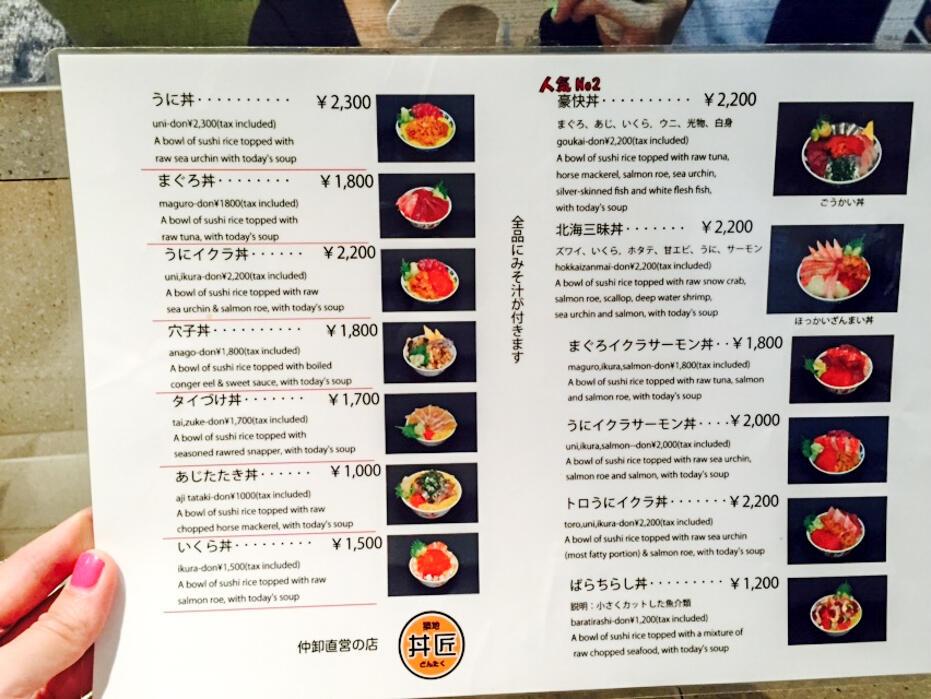 Tokyo Uniqlo SS16 Press Preview-81