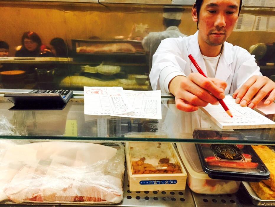 Tokyo Uniqlo SS16 Press Preview-82