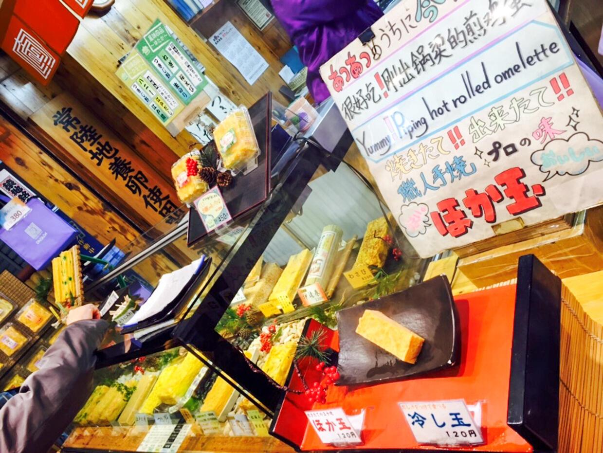 Tokyo Uniqlo SS16 Press Preview-87
