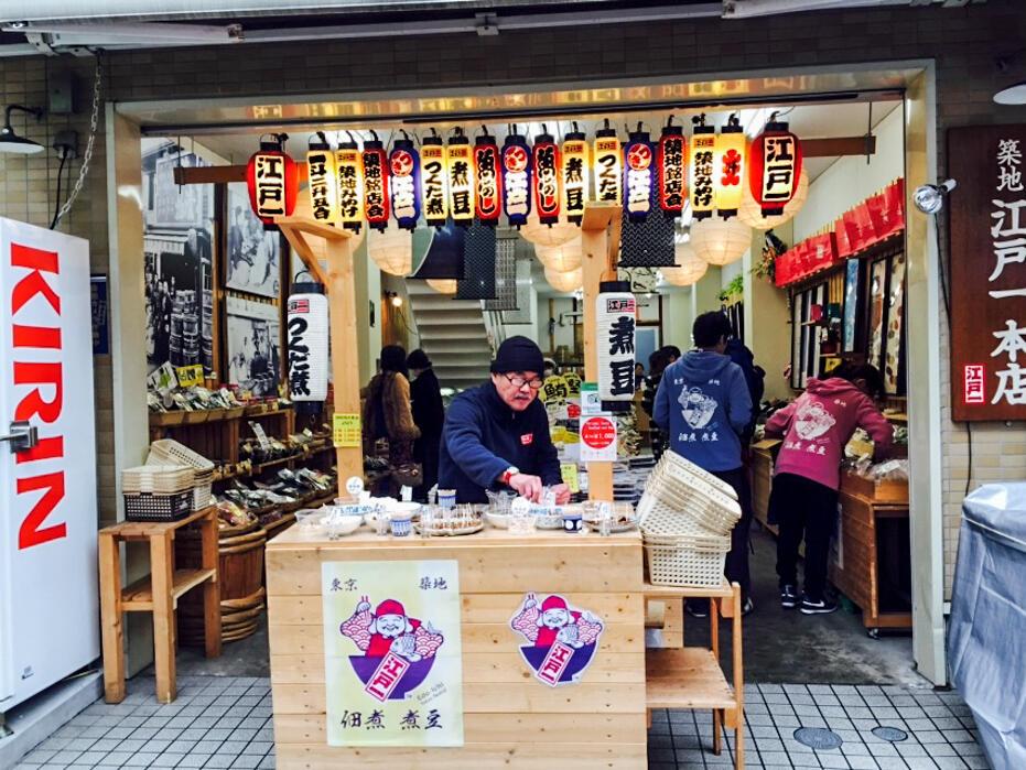 Tokyo Uniqlo SS16 Press Preview-90