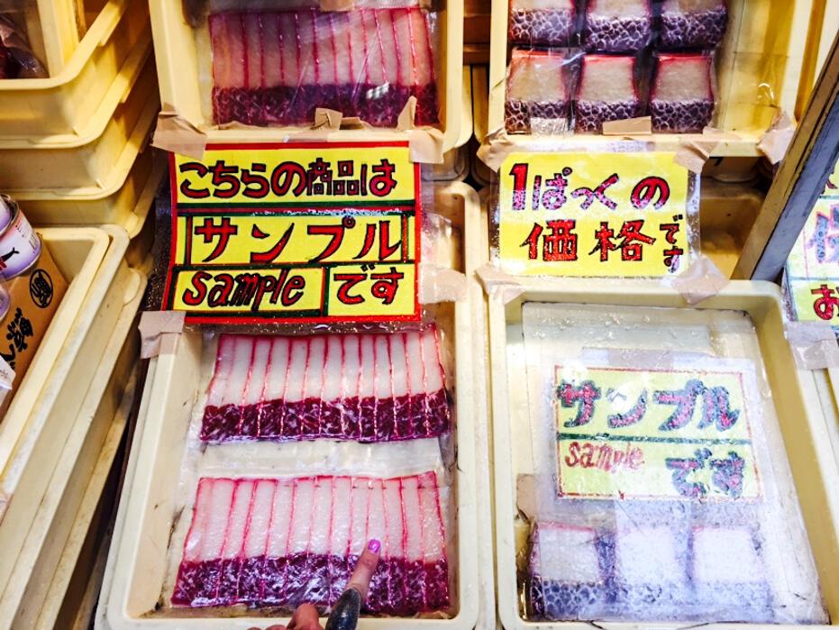 Tokyo Uniqlo SS16 Press Preview-92