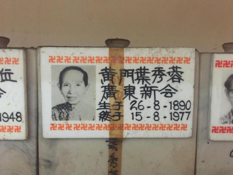160409 Cheng Beng-5