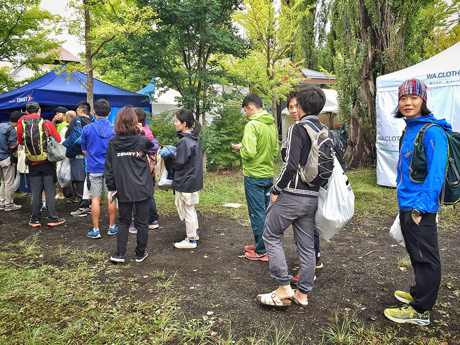 japan-17-lake-kawaguchiko-mt-fuji-utmf-2016