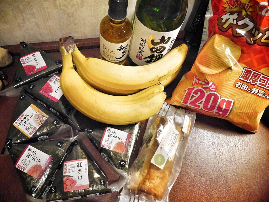 japan-23-lake-kawaguchiko-mt-fuji-2016-lawsons-haul-japanese-snacks