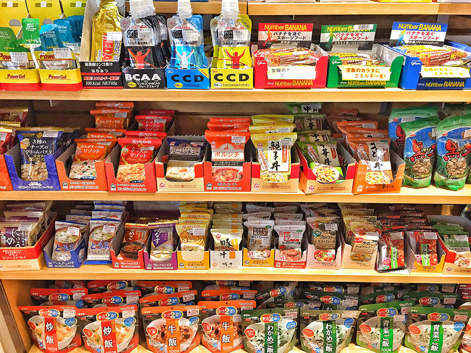 japan-6-tokyo-mont-bell-store-food