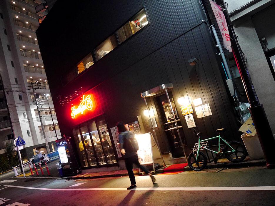 b-saikoro-ramen-restaurant-tokyo-japan-7