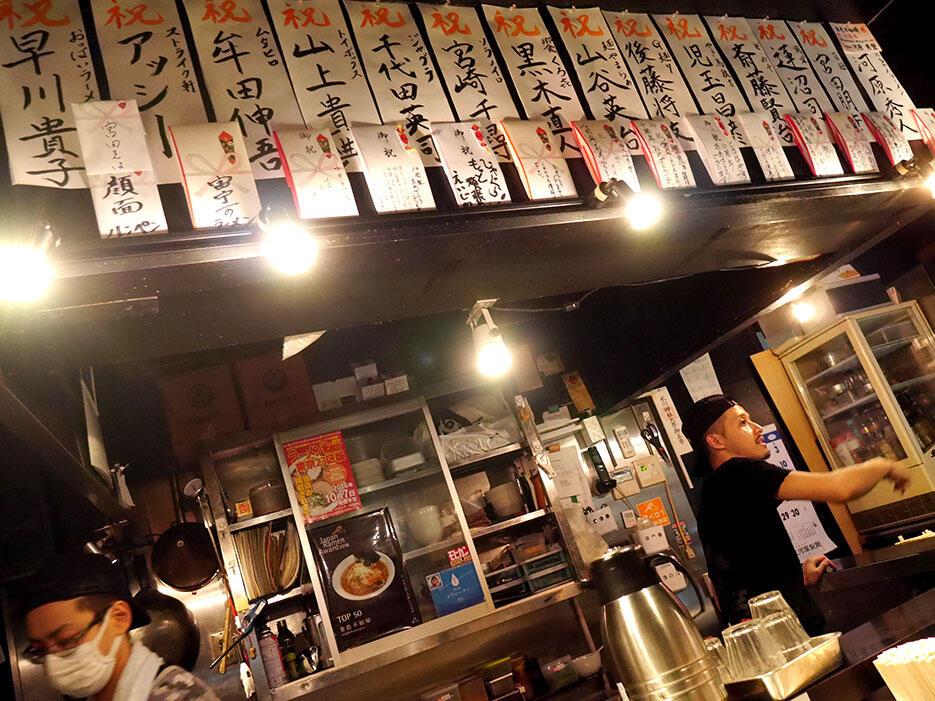 d-hatagaya-shibuya-3-konjiki-hototogisu-ramen-restaurant-tokyo