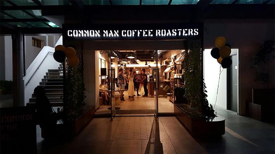 Common Man Roasters_Outside_Signboard
