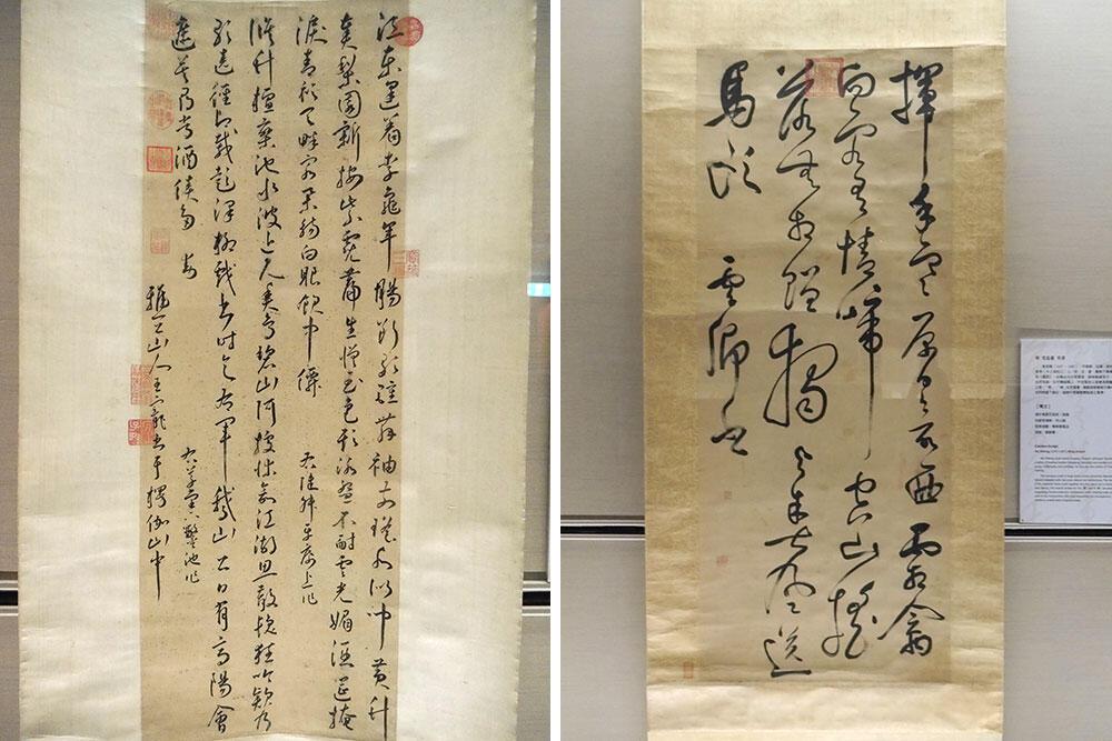 a-taipei-taiwan-10-national-palace-museum-wang-chong-mo-shilong-calligraphy