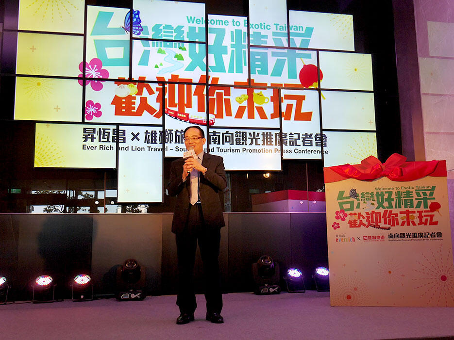 a-taiwan-ever-rich-duty-free-downtown-taipei-5-CEO-press-conference