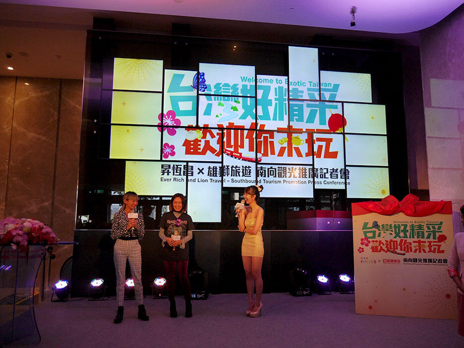 a-taiwan-ever-rich-duty-free-downtown-taipei-6-press-conference