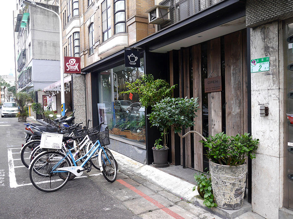 a-taiwan-taipei-xx-chiao-tea-salon