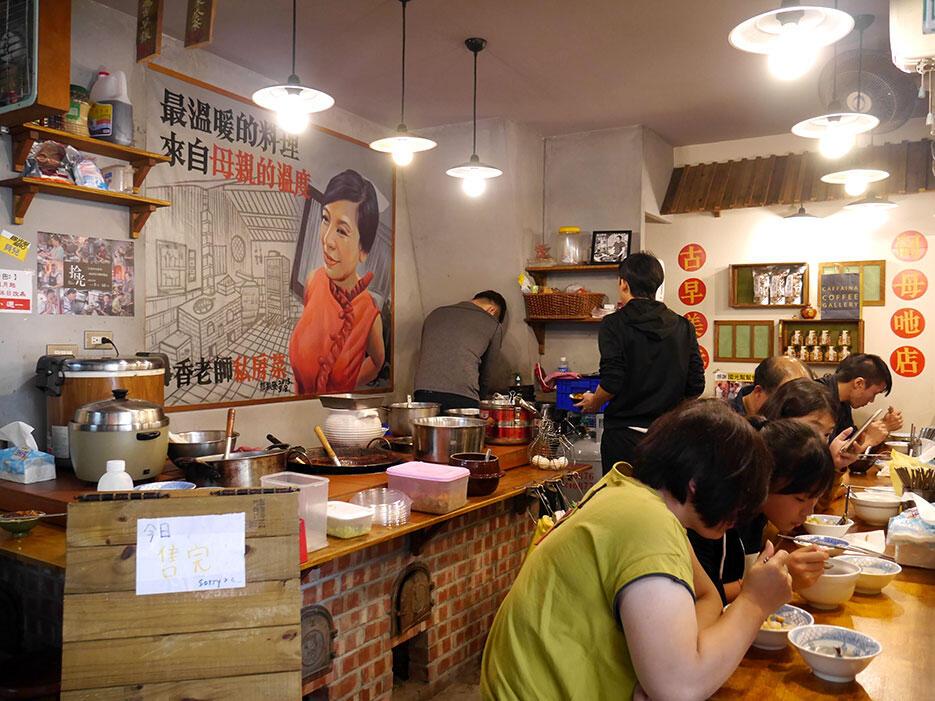 a-tainan-street-food-1
