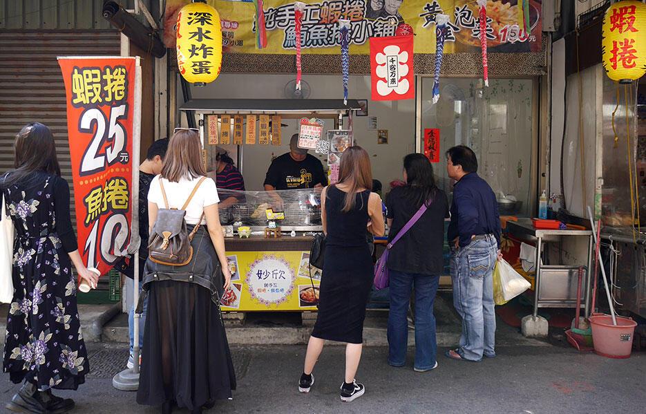 a-tainan-street-food-12