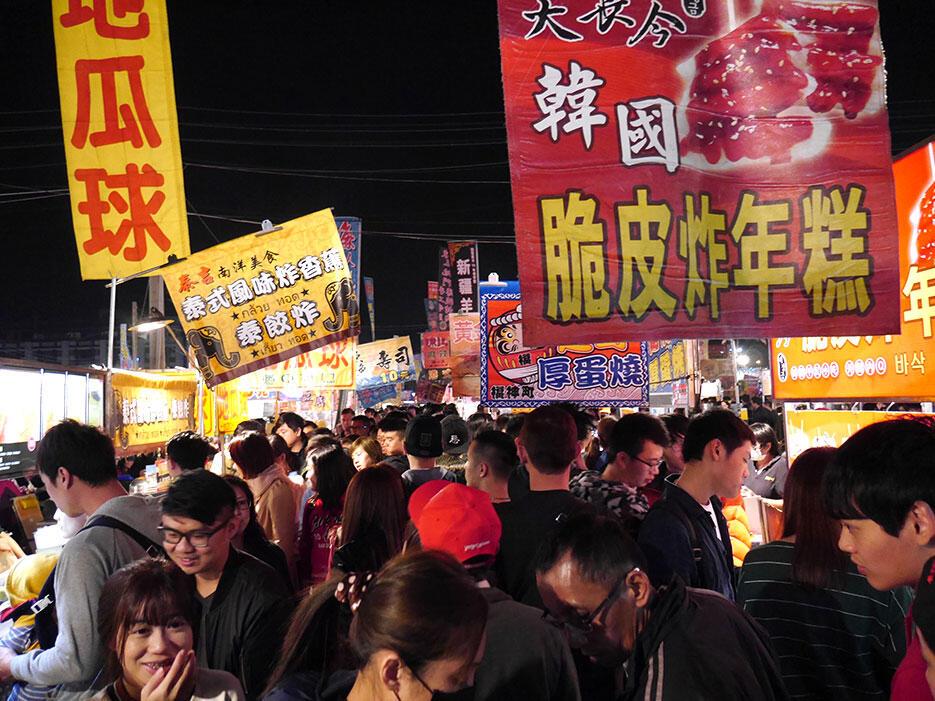 a-tainan-street-food-20