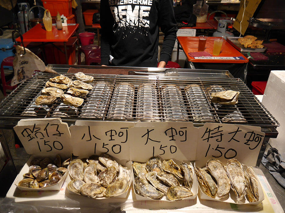 a-tainan-street-food-22-oysters