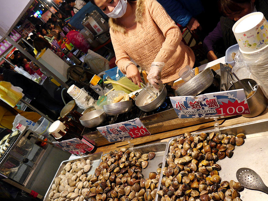 a-tainan-street-food-26-clams-shellfish