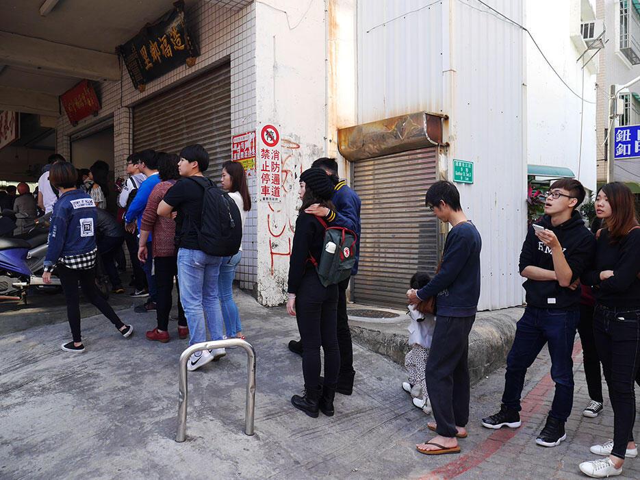 a-tainan-street-food-6