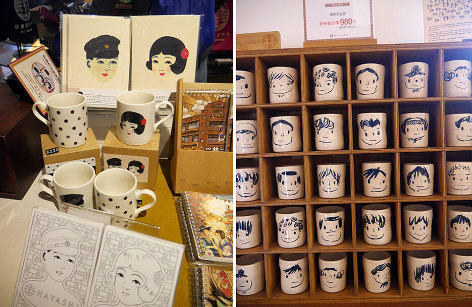 a-tainan-taiwan-20-hayashi-department-store