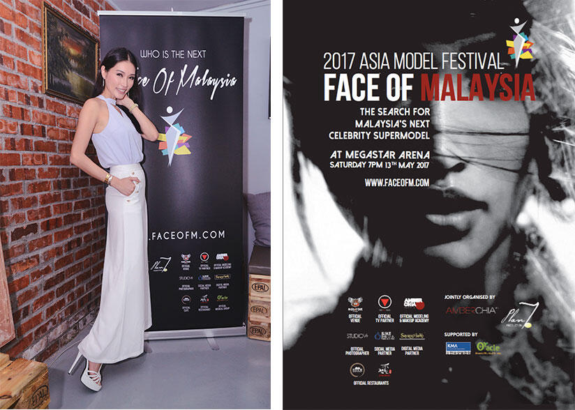 Face-of-Malaysia-2017_Amber-Chia_Media-Launch_press-release_poster