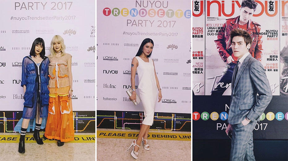 NUYOU-Trendsetter-Event_Magazine_2017_Duogigs_Amber Chia_Lucas Lau